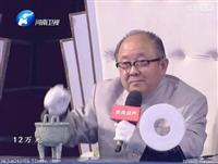 河南卫视华豫之门海选鉴宝热线电话  参加地址