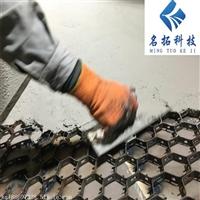 陶瓷耐磨涂料 耐磨涂料施工 防磨料