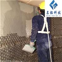 常温固化耐磨陶瓷涂料介绍