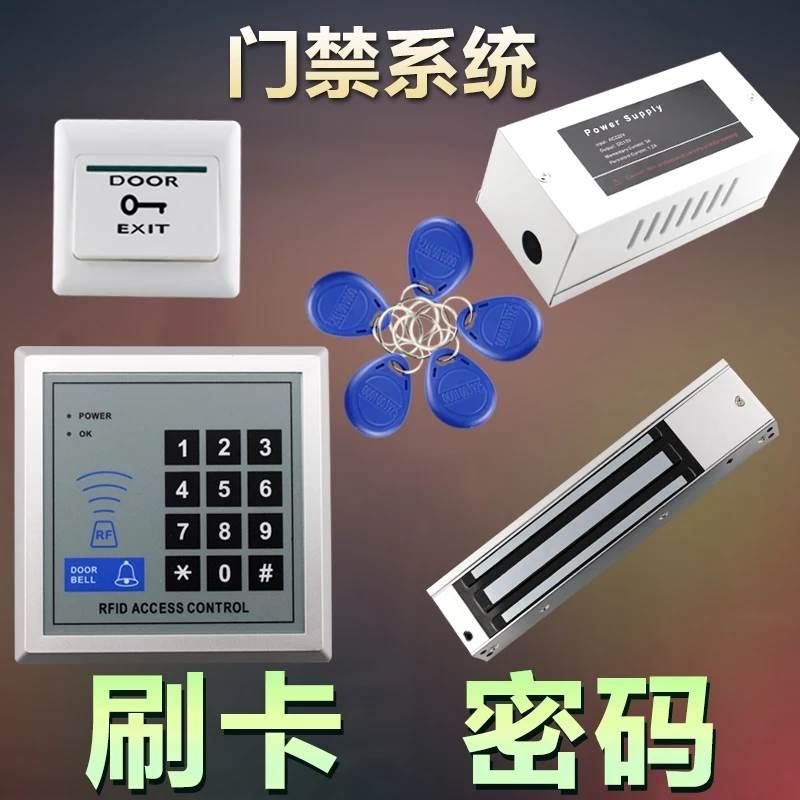 西安科技路安装密码锁公司