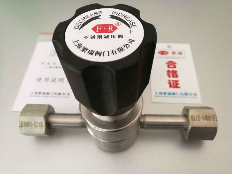 不锈钢氩气管道减压阀G1/2 4分DN15
