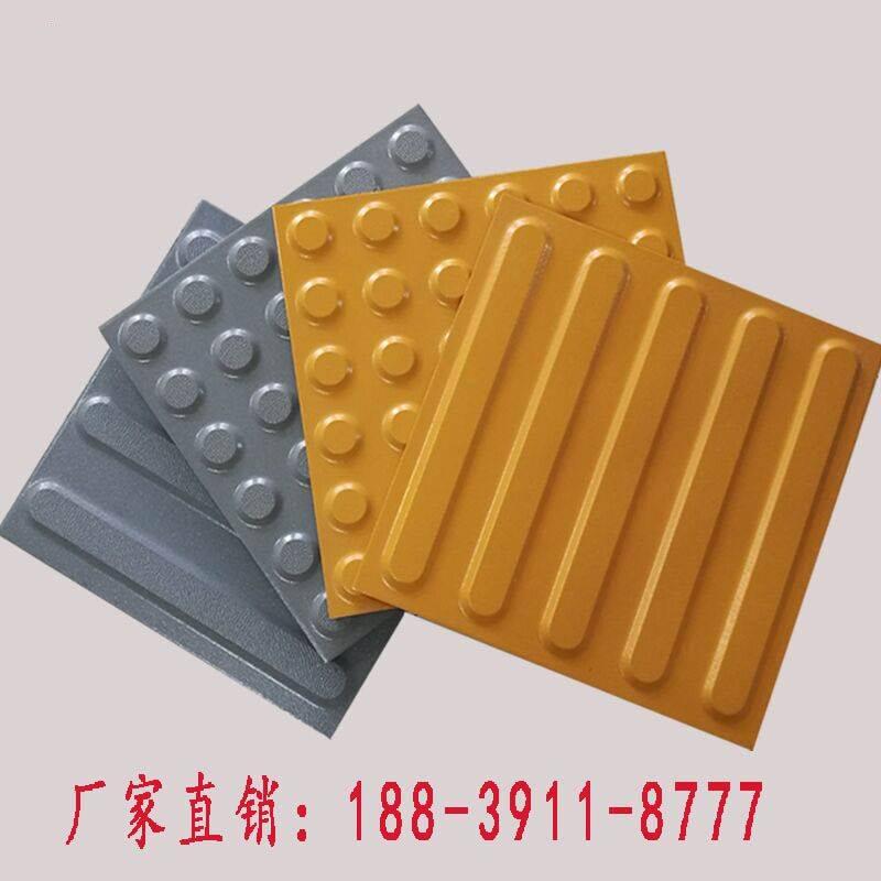广州市政盲道砖用于地铁的高档陶瓷盲道砖