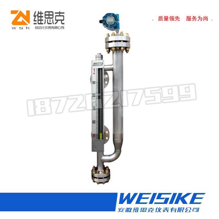磁翻板液位计UHZ-58/CG-C/26合肥市质量推荐
