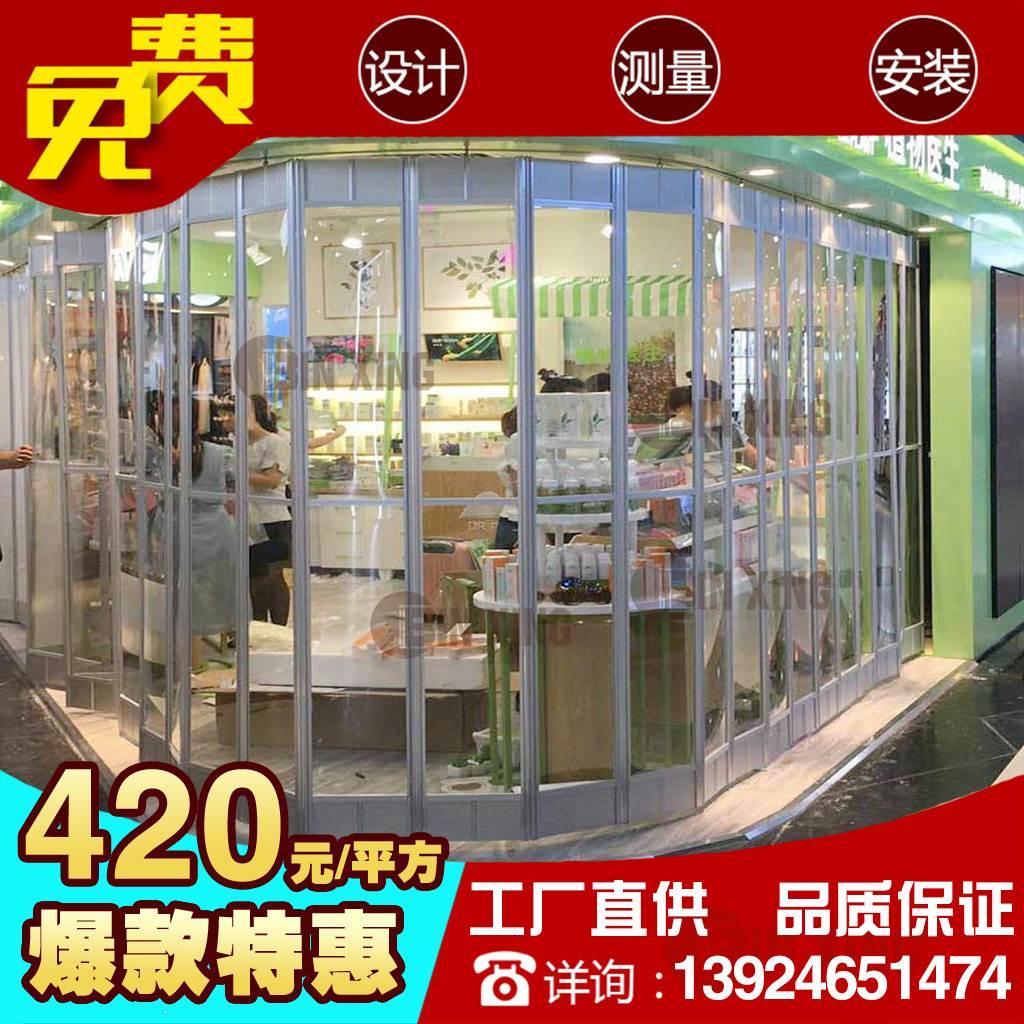 铝合金折叠门 水晶折叠门左右推拉门商铺专用