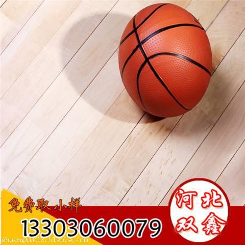 篮球馆柞木运动木地板是一种特殊的木地板