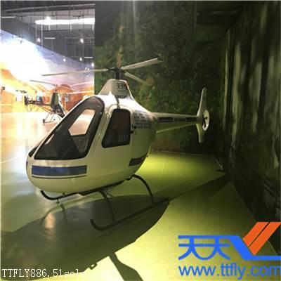 飞行模拟器租赁、买卖