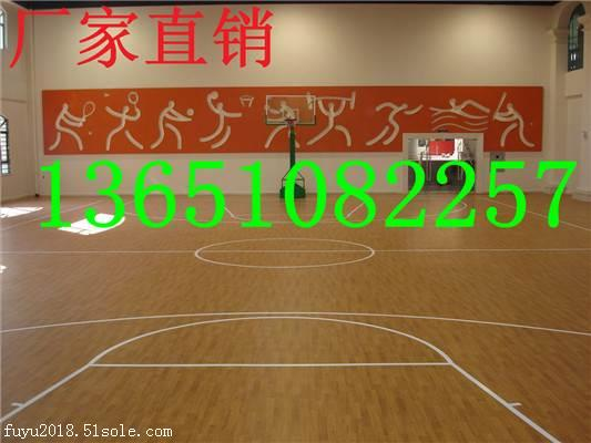 山西太原篮球馆木地板厂家  篮球运动木地板质量