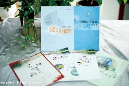 青岛毕业纪念册印刷-招生手册同学录印刷