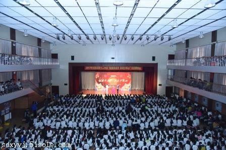 青岛会议、研讨会大合影拍摄|过程拍摄记录