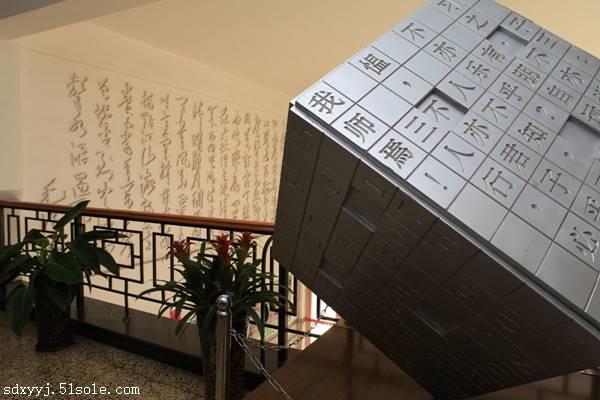 青岛校园文化设计-校园雕塑制作-校园大厅装饰公司