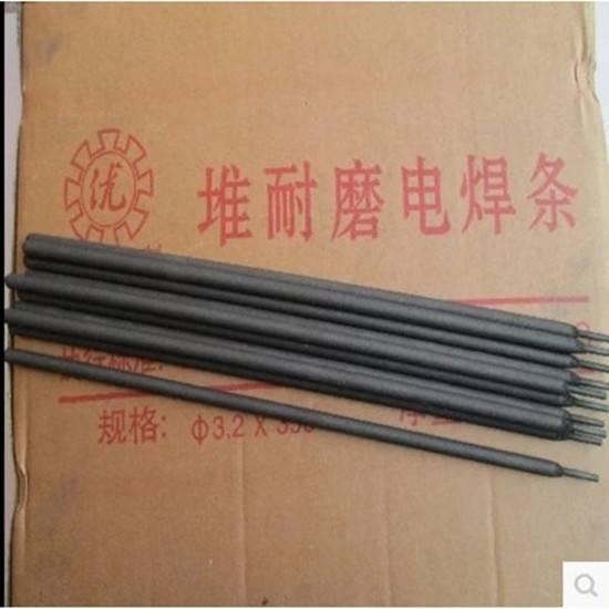 耐磨焊条有几种型号