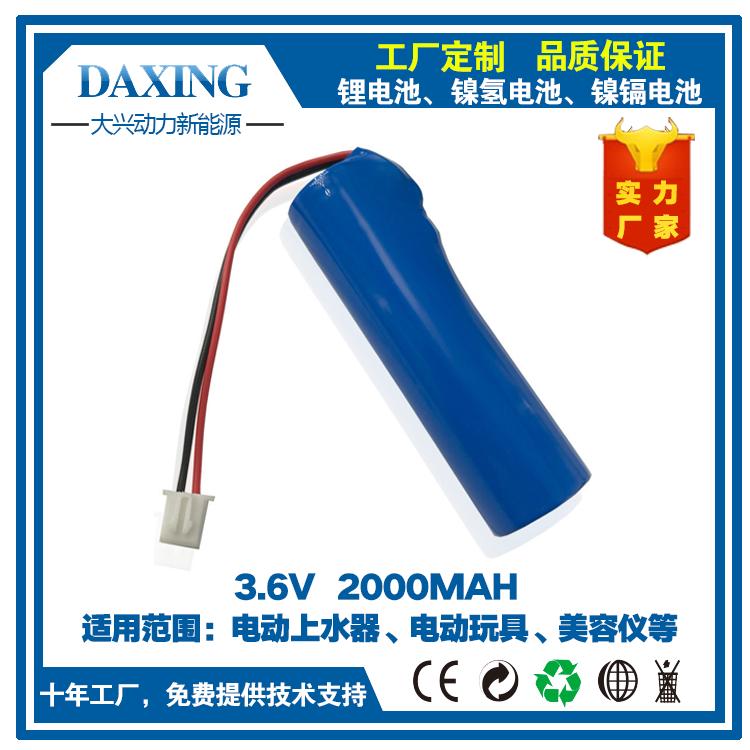 3.6V2000MAH18650锂电池