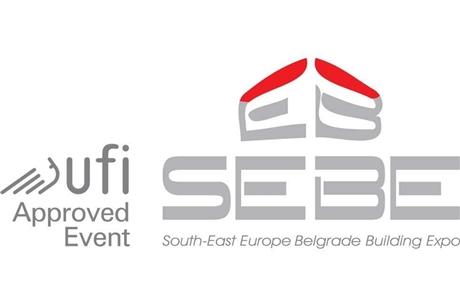 2019塞尔维亚国际建材展