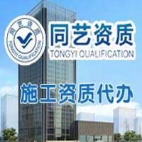 上海环保资质代办理