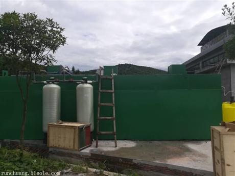 烟台市污水处理设备资讯