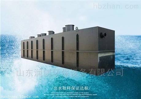 连云港市地埋式污水处理设备