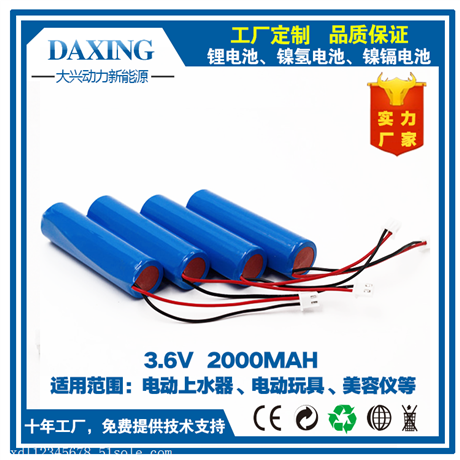 珠海市厂家直销18650锂电池3.7V2000mAH定制医疗仪器补水仪专用