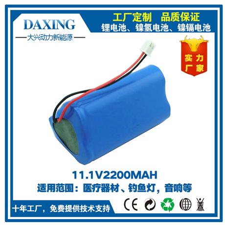 珠海厂家爆款直销电动玩具锂电池7.4V12V2000MAH3000MAH