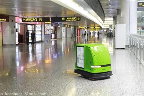 运行在广州白云机场的无人驾驶洗地机保洁机器人/清洁机器人