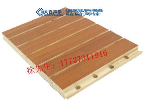 A级防火阻燃吸音板,防火吸音板,不燃槽木吸音板