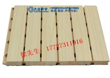 贵阳南明区二戈寨槽木吸音板厂家,大量现货木质吸音板