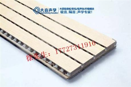 A级防火阻燃吸音板,防火阻燃防火吸音板,波镁槽木吸音板