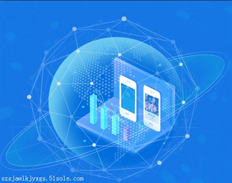 微信小程序开发找巨安科技,为你定制企业专属的小程序,请找巨安