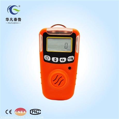 工业氧气报警器便携式一氧化碳硫化氢氨气磷化氢检测仪HFP-1403