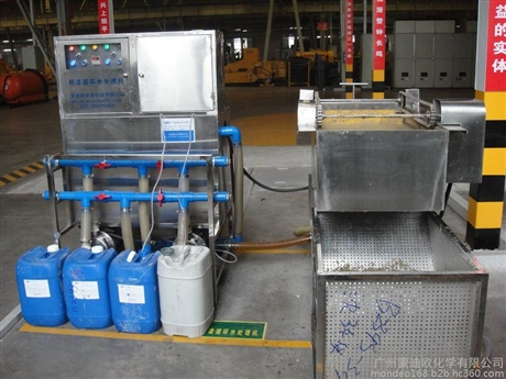 喷漆循环水处理机