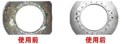 金属中性除锈剂