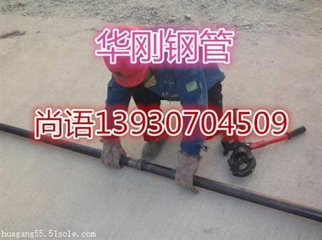 邓州声测管厂家