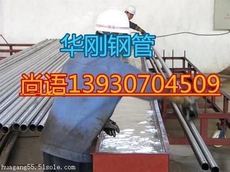 合肥声测管厂家----1393-0704-509