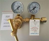 氦气减压阀YQH-370全铜高压HE表 调节器氦气减压器