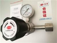 不锈钢二氧化碳管道减压阀G1/2 4分DN15