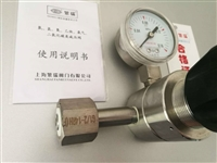 不锈钢氦气管道减压阀G1/2 4分DN15气体调节器表0.16mpa