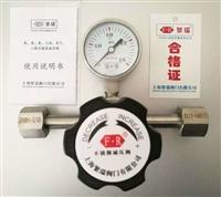 不锈钢氨气管道减压阀G1/2 4分DN15