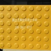 安徽盲道砖市政道路砖供应企业