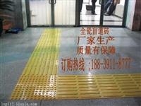 盲道砖 地铁盲道砖提示盲道生产厂家