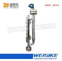 精准远传高压磁翻板液位计UHZ-58/CFPPP使用寿命长
