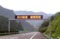 阳江定做限高龙门架报价 阳江道路龙门架安装 阳江交通设施