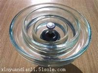 成都地區鋼化玻璃絕緣子U120  玻璃絕緣子型號 廠家