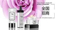 芳香人生化妆品诚邀全国化妆品加盟代理