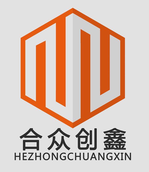 深圳市合众创鑫文化传播有限公司