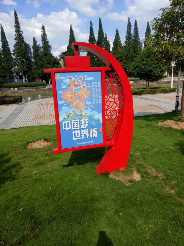 温州江苏宣传栏厂家直销、先进的生产设备