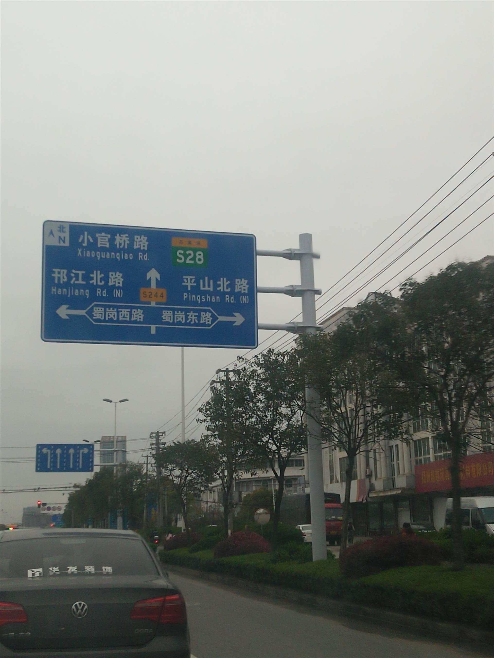江苏路灯厂家