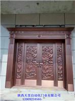 西北铜门 铜门文化