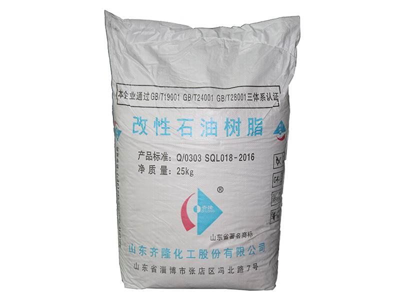 江苏c5石油树脂厂家-c5树脂价格走势