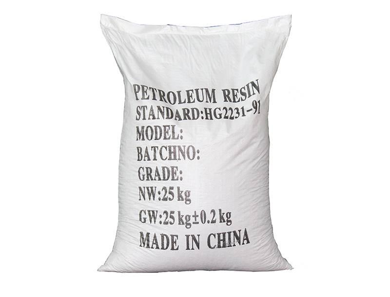 江苏c5石油树脂厂家-c9石油树脂供应