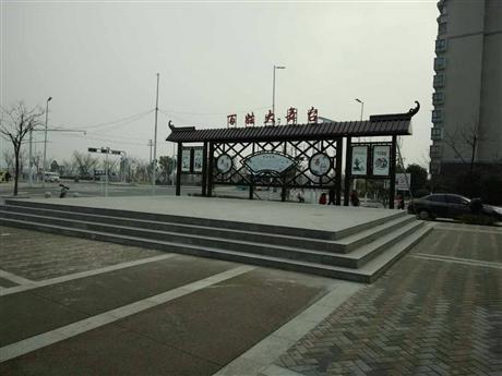 淮南江苏宣传栏厂家定制、先进的生产设备