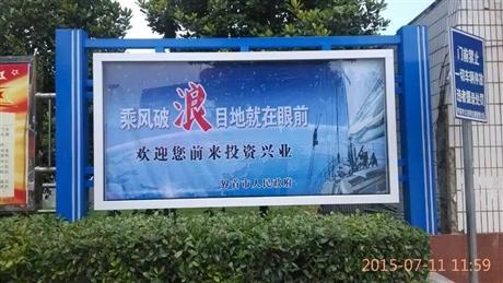 青岛江苏宣传栏厂家先进的生产设备